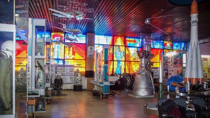 Музей авиации и космонавтики имени С. П. Королева